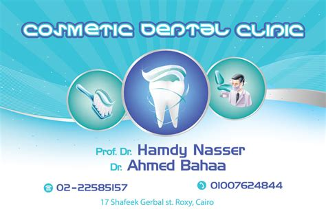 banner design for dental clinic banner dental clinic by moohhamm on deviantart