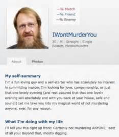 dating site description template dating profile ada aba