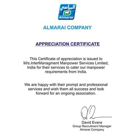 Service Letter Wartsila international recruitment consultants in mumbai kerala