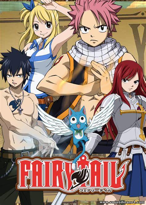 boruto film online sa prevodom vojvodina net anime serije sa prevodom