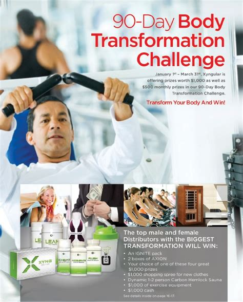 weight loss xyngular xyngular opportunity diciembre 2011