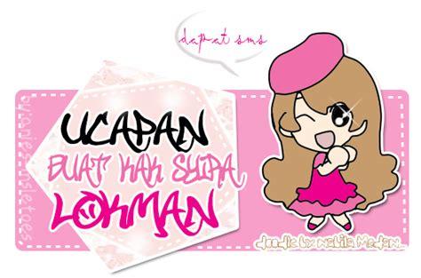doodle nama nabila ga s sections giveaway birthday by syira lokman
