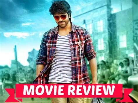 Bruce Lee Telugu Movie Biography | bruce lee movie review mega entertainer filmibeat