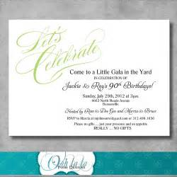 printable birthday invitation by