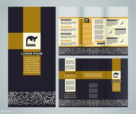 graphic designer in hsr layout 商务宣传册模板矢量图 画册设计 广告设计 矢量图库 昵图网nipic com