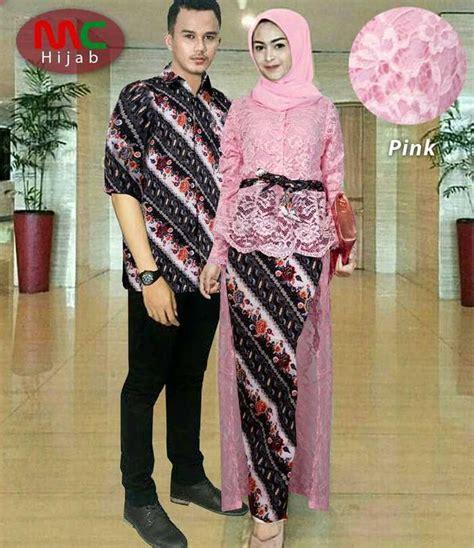 Setelan gamis couple brokat terbaru muslimah pink   Model