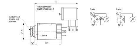 Huba Type 200 Flow Sensor จำหน ายอ ปกรณ ว ดแรงด น huba มอเตอร ต แช ebmpapst