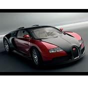 Bugatti Veyron  Cool Car Desktop Pictures New Sport