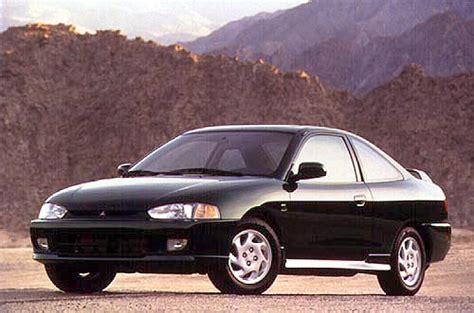vehicle repair manual 1998 mitsubishi mirage spare parts catalogs mitsubishi mirage ls coupe new car review mitsubishi mirage ls coupe 1998 new car prices for