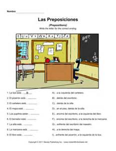 spanish prepositions 1 instant worksheets