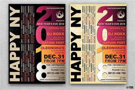 new year flyer design new year flyer template v3 that s design store