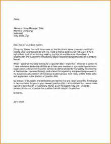School Cover Letter by 12 High School Cover Letter Exles Invoice Template