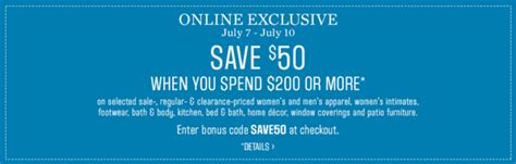 Sears Canada Online Exclusive Promo Code Offers: Save An