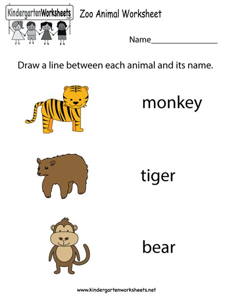 Printable Zoo Animal Worksheets | zoo animal worksheet free kindergarten learning