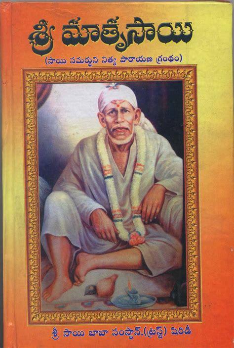 sai s picture book saileelas