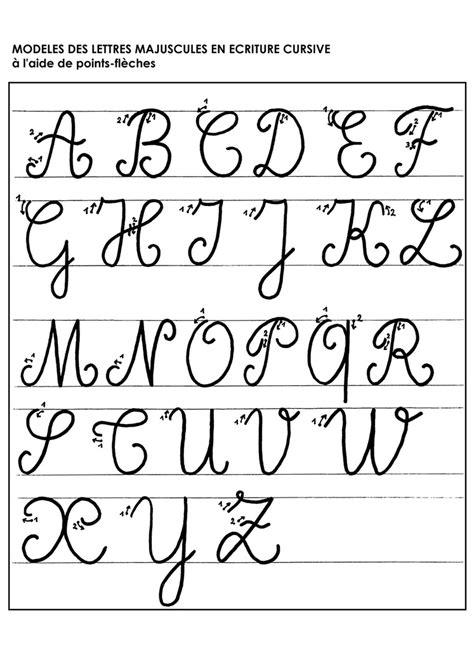 lettere corsive maiuscole alphabet majuscule cursive