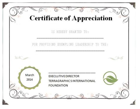 certificate of appreciation templates leadership certificate of appreciation template