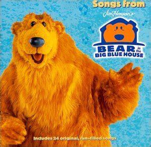 bear inthe big blue house various artists songs from jim henson s bear in the big blue house amazon com music