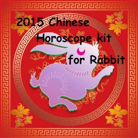 new year 2015 rabbit horoscope new year 2015 rabbit forecast 28 images horoscope 2015