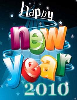 happy new year 2010 happy new year 2010