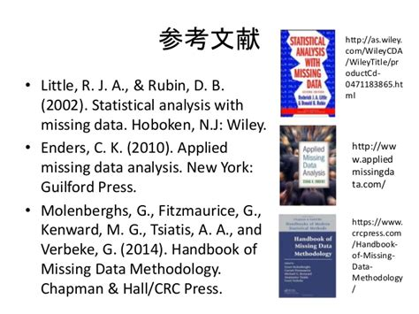 analyzing baseball data with r chapman crc the r series books マルコフ連鎖モンテカルロ法と多重代入法