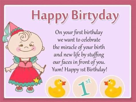 Sayings To Put In Birthday Cards Cute Birthday Quotes For Kids E Card Nicewishes