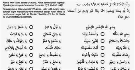 download mp3 lagu islami asmaul husna nadhom asmaul husna dalam tulisan arab latin dan