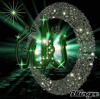 wallpaper bergerak kaligrafi 4 animasi bergerak islami kaligrafi alloh maha besar