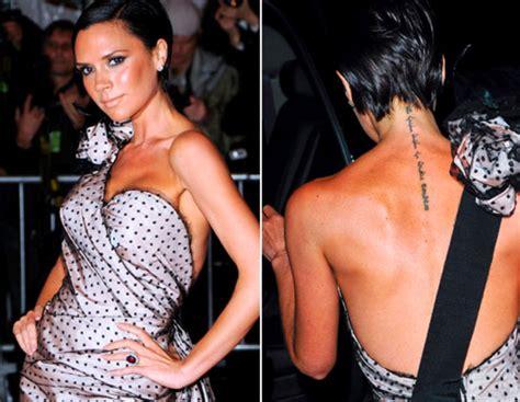 tattoo victoria beckham espalda till the world ends tatuajes de famosos