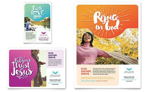 free print ad templates sle print ads exles