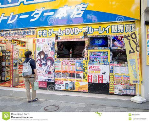 E Anime Loja by Otomotif 2016 E Anime Loja Images