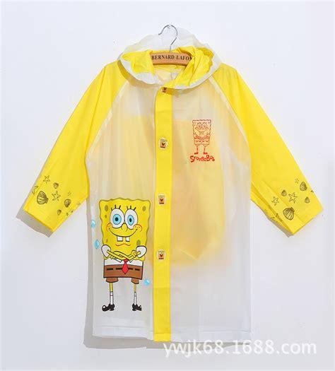 Jo In Raincoat S Intl egc raincoat childrens poncho children