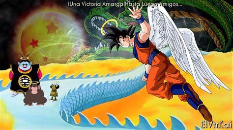 wallpaper dragon ball kai hd wallpapers de dragon ball z mundoanime