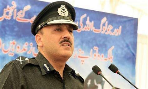 Criminal Record Software Ig Sindh Seeks For Software To Upgrade Criminal Record System Pakistan