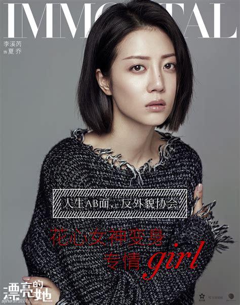 Drama: Pretty Li Hui Zhen   Drama Withdrawals