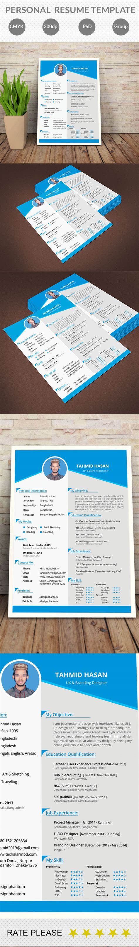 Personal Resume Template by Personal Resume Template Free On Behance