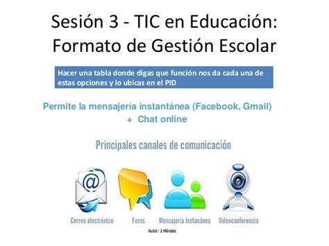 Modelo De Sesiones Con Tic | modelo de sesiones con tic modelo de sesiones con tic