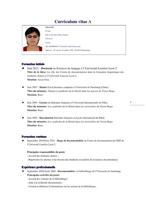 Le Curriculum Vitae Cv by Curriculum Vitae A