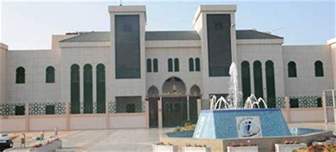 Mofa Jeddah by キッズ外務省 世界の学校を見てみよう サウジアラビア王国 ジッダ編 外務省