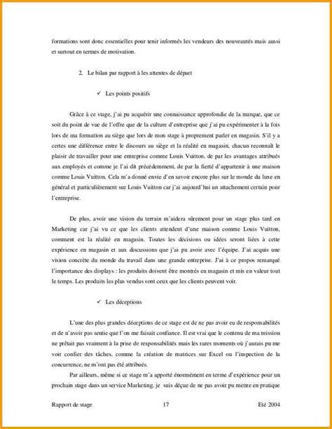 Lettre De Motivation Vendeuse Vêtement 11 Exemple De Cv Vendeuse Lettre Administrative