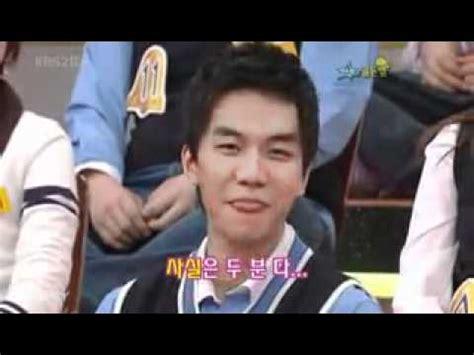lee seung gi cute 071020 stargoldenbell lee seung gi acting cute video