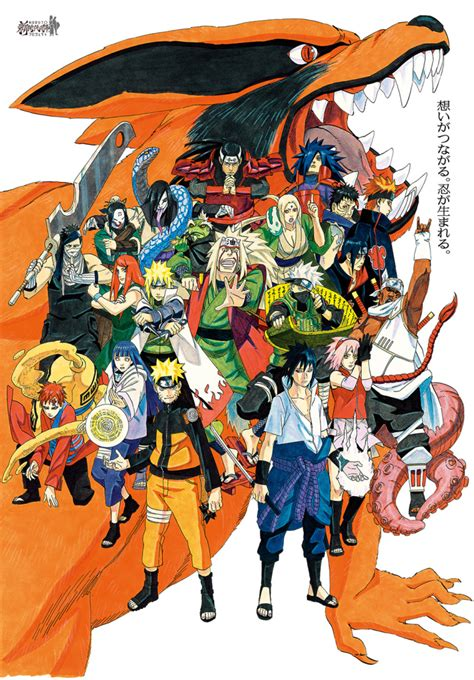 details revealed   naruto exhibition rolecosplay