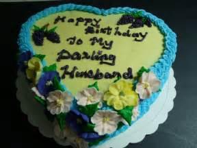 gallery gt happy birthday husband cake
