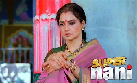 rekha super nani rekha in super nani movie image super nani on rediff pages