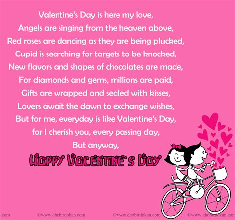 valentines day poems your valentines poems for him for your boyfriend or husband