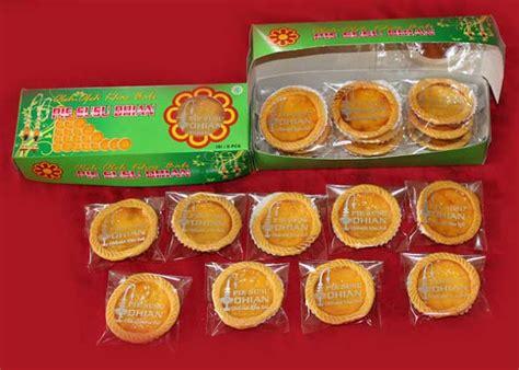 Kaos Murah Oleh Oleh Dari Turki 3 pie bali merk dhian kotak hijau oleh oleh khas bali