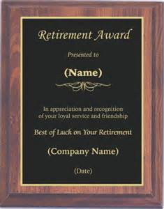 Retirement Recognition by Retirement Plaques Just B Cause