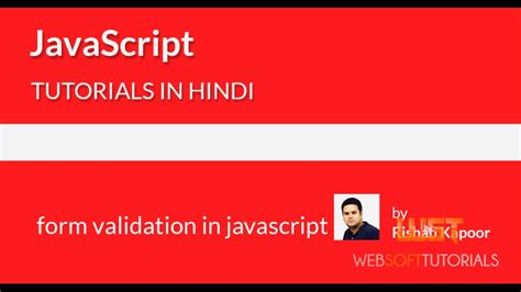 javascript tutorial hindi javascript tutorials for beginners in hindi 26 form