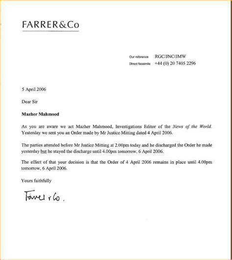 10 24 hours resignation letter basic job appication letter