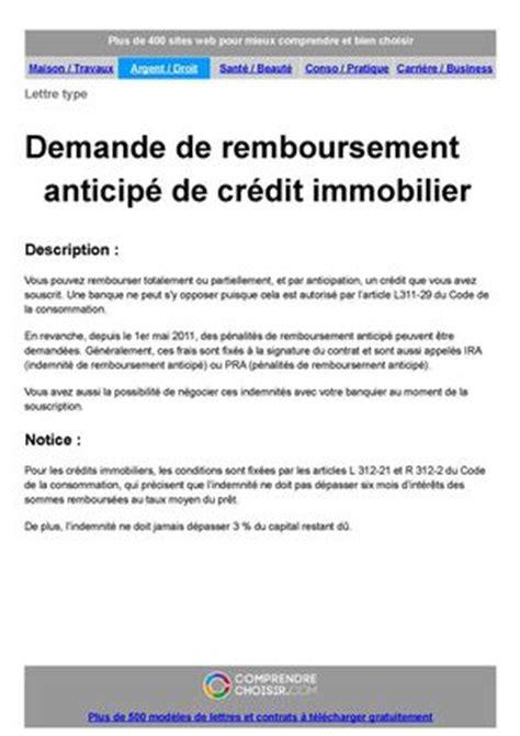 Demande De Pret Immobilier Lettre Calam 233 O Credit Immobilier Demande De Remboursement Anticipe